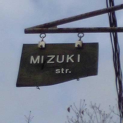 mizuki-01