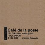 Cafe' de la post